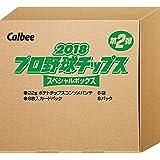 カルビー 2018プロ野球チップス スペシャルボックス第2弾 176g