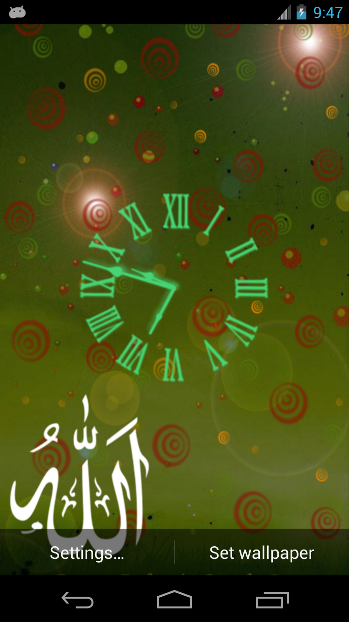 Amazoncom Allah Clock Live Wallpaper Appstore For Android