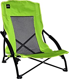 Caravan Sports Compact Chair Lime Green  sc 1 st  Amazon.com & Amazon.com : Kelsyus Beach Canopy Chair Red : Sports Fan Canopies ...