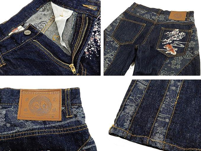 Amazon.com: SCRIPT Hanatabi Gakudan SP-802 - Pantalón ...