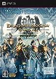 ドラゴンズドグマ オンライン リミテッドエディション - PS3