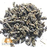 Dried Lavender Flower 100g