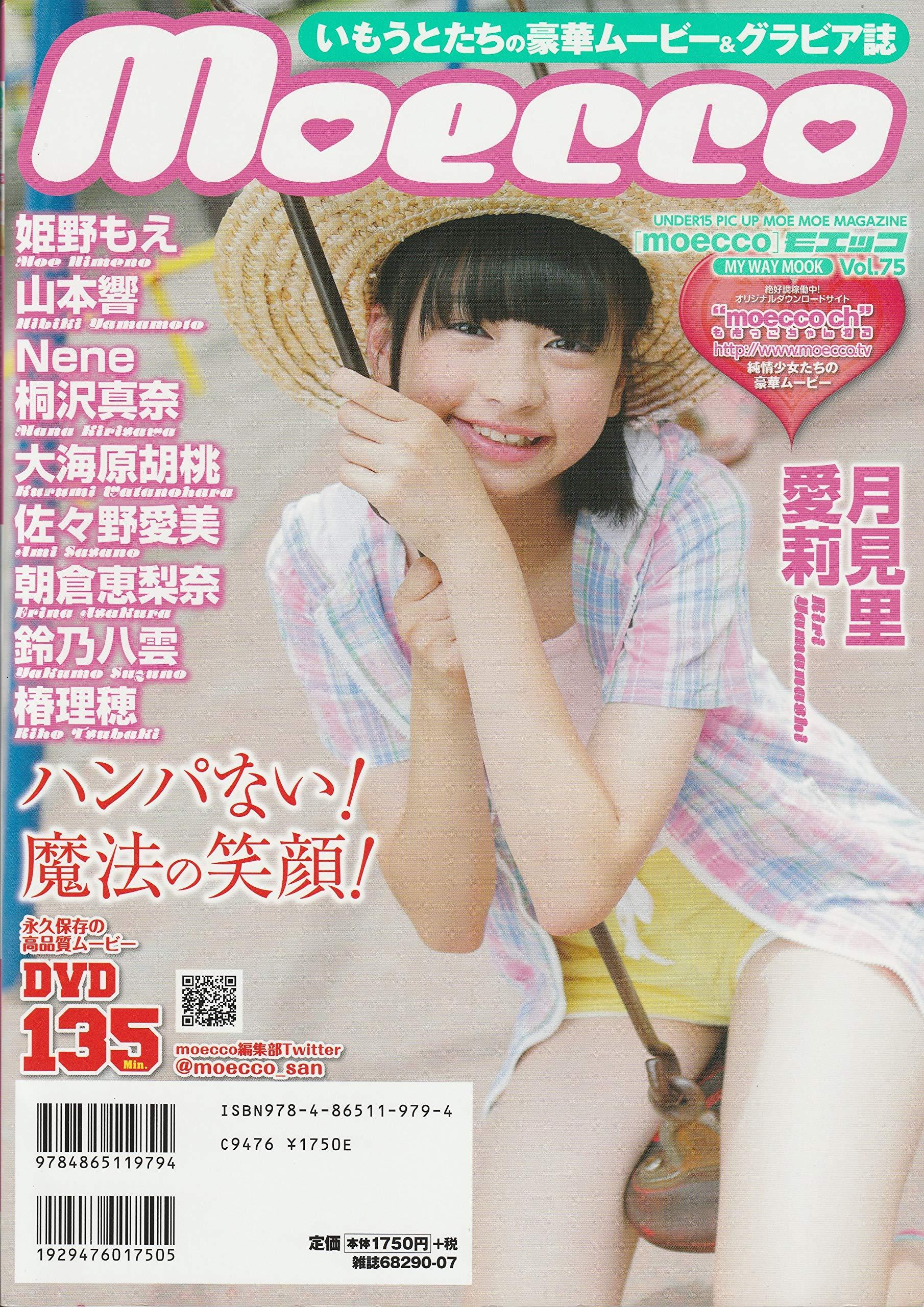 Junior Idol Moecco Ami Newhairstylesformen2014 Com - Foto