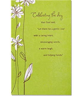 Amazon american greetings religious beach fathers day card american greetings religious celebrating card with foil m4hsunfo