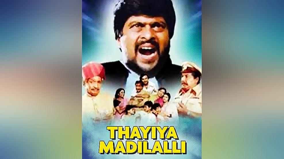 Thayiya Madilalli