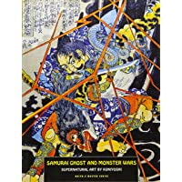 Samurai Ghost and Monster Wars: Supernatural Art by Kuniyoshi