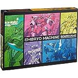 エムブリオマシン ボードゲーム