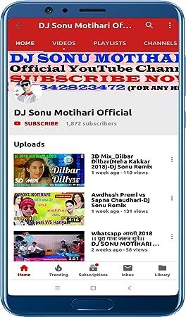 Amazon com: Dj Sonu Motihari: Appstore for Android