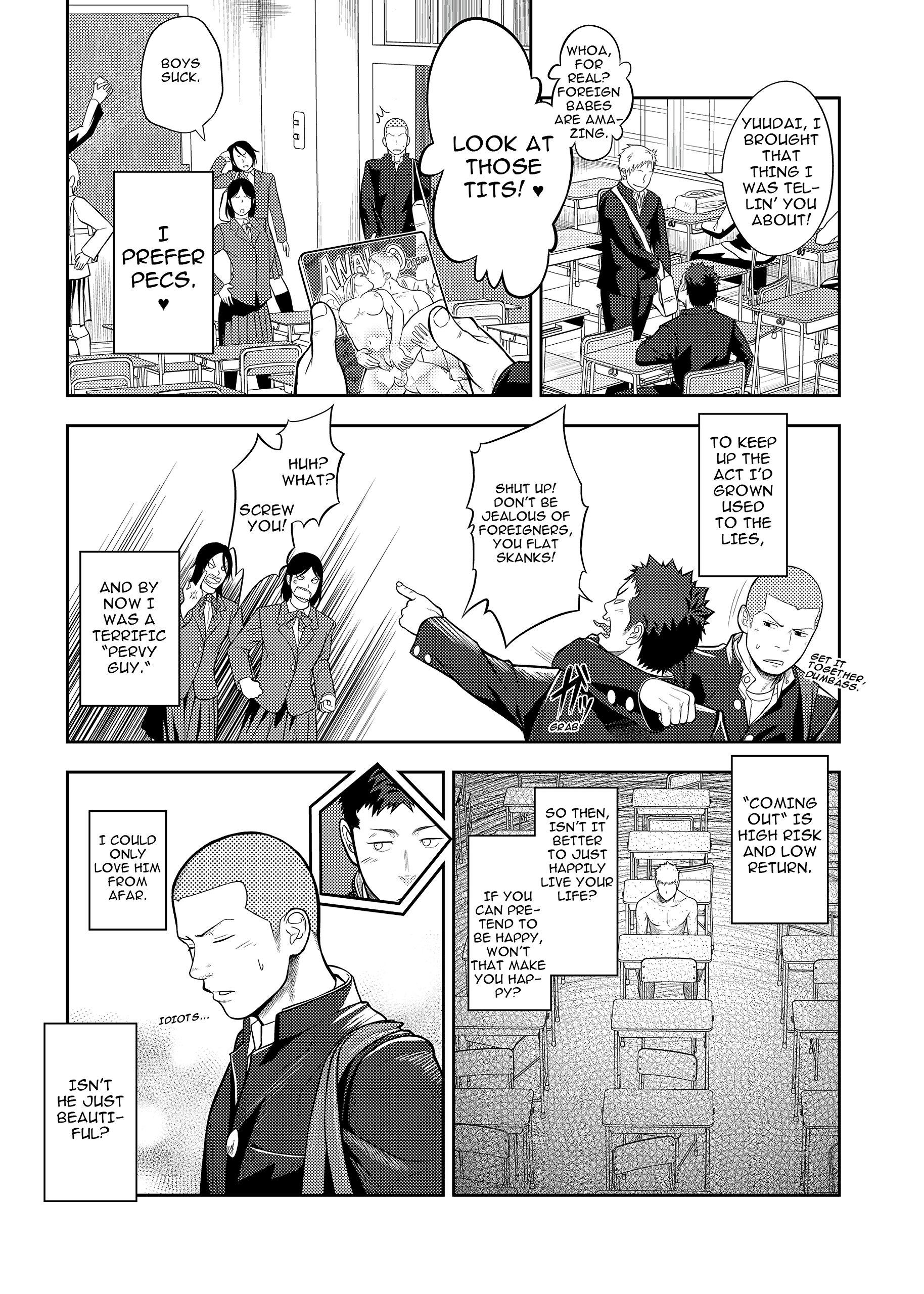 The Boy Who Cried Wolf Gay Manga Amazonde Mentaiko Itto Fremdsprachige Bucher