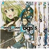 ログ・ホライズン外伝 Honey Moon Logs コミック 1-4巻セット (電撃コミックス)