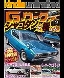 G-ワークス 2016年 9月号 [雑誌] Gワークス