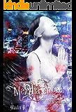 Melodías de la Sangre: Despertar (Melodías de la Sangre nº 1) (Spanish Edition)