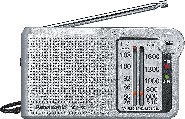 パナソニック FM/AM 2バンドレシーバー