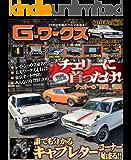 G-ワークス 2019年4月号 [雑誌] Gワークス