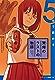 【4/2 発売】「5分で読める」シリーズ3冊同時刊行 Books