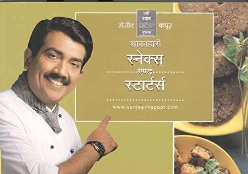 Shakahari Snacks & Starters