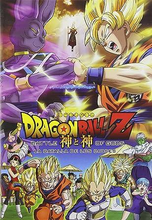 free dragon ball z battle of gods english dub
