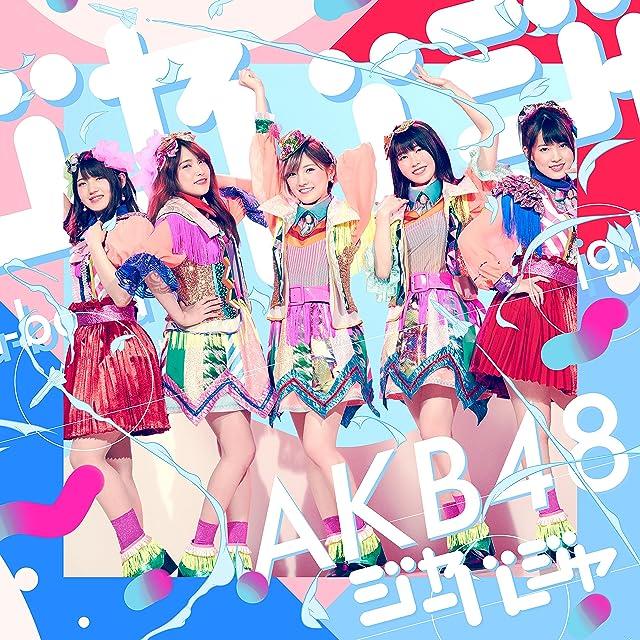 AKB48 51st Single『ジャーバージャ』