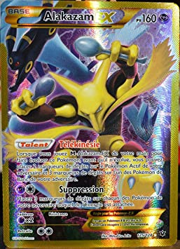 Carte pokemon ex imprimer - Carte pokemon gratuite ...