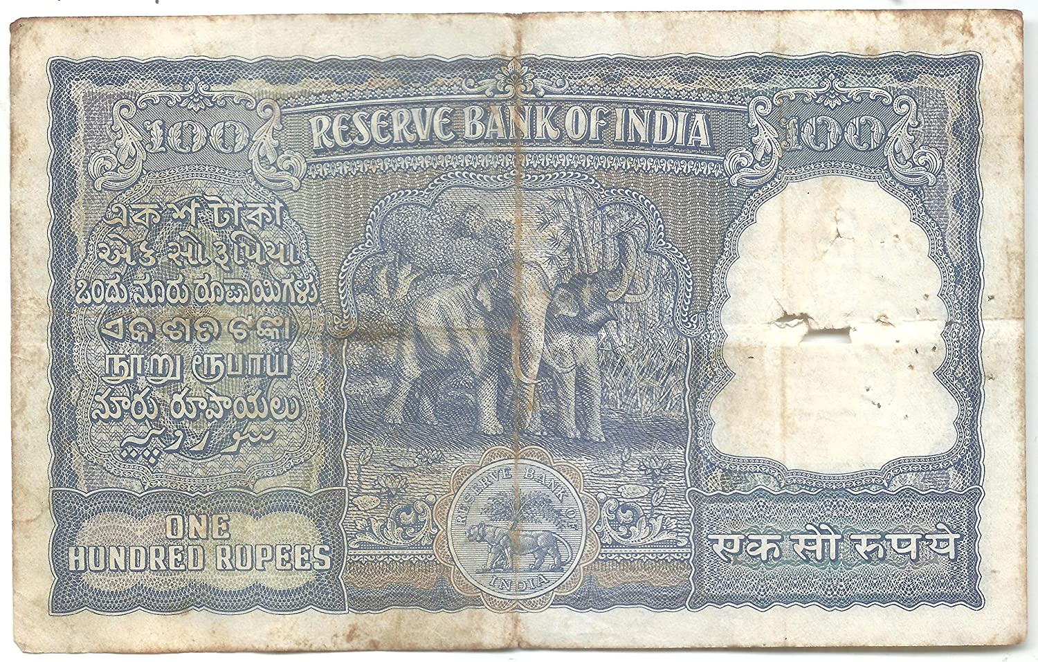 INDIGOCREATIVES X Rare First Independent India Issue of 1950
