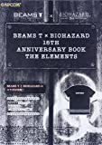 BEAMS T×BIOHAZARD 15TH ANNIVERY BOOK THE ([バラエティ])