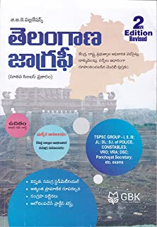 Buy Bangaru Telangana - Socio Economic Outlook [ TELUGU