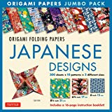 Origami Papers Jumbo Pack - Japanese Designs: 300 High-Quality Origami Papers in 3 Sizes (6 Inch; 6 3/4 Inch and 8 1/4 Inch) and a 16-Page Instructional Origami Book