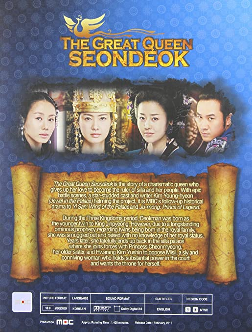 Amazon com: Great Queen Seondeok 3: Great Queen Seondeok: Movies & TV