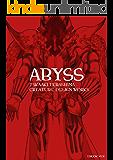 寺嶋貴章 CREATURE DESIGN WORKS ABYSS (PHOTONIX)