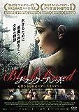 ブラック・ブレッド [DVD]