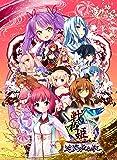 戦極姫5~戦渦断つ覇王の系譜~遊戯強化版(アペンドディスク)