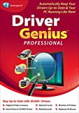 Driver Genius 17 Professional [Download]