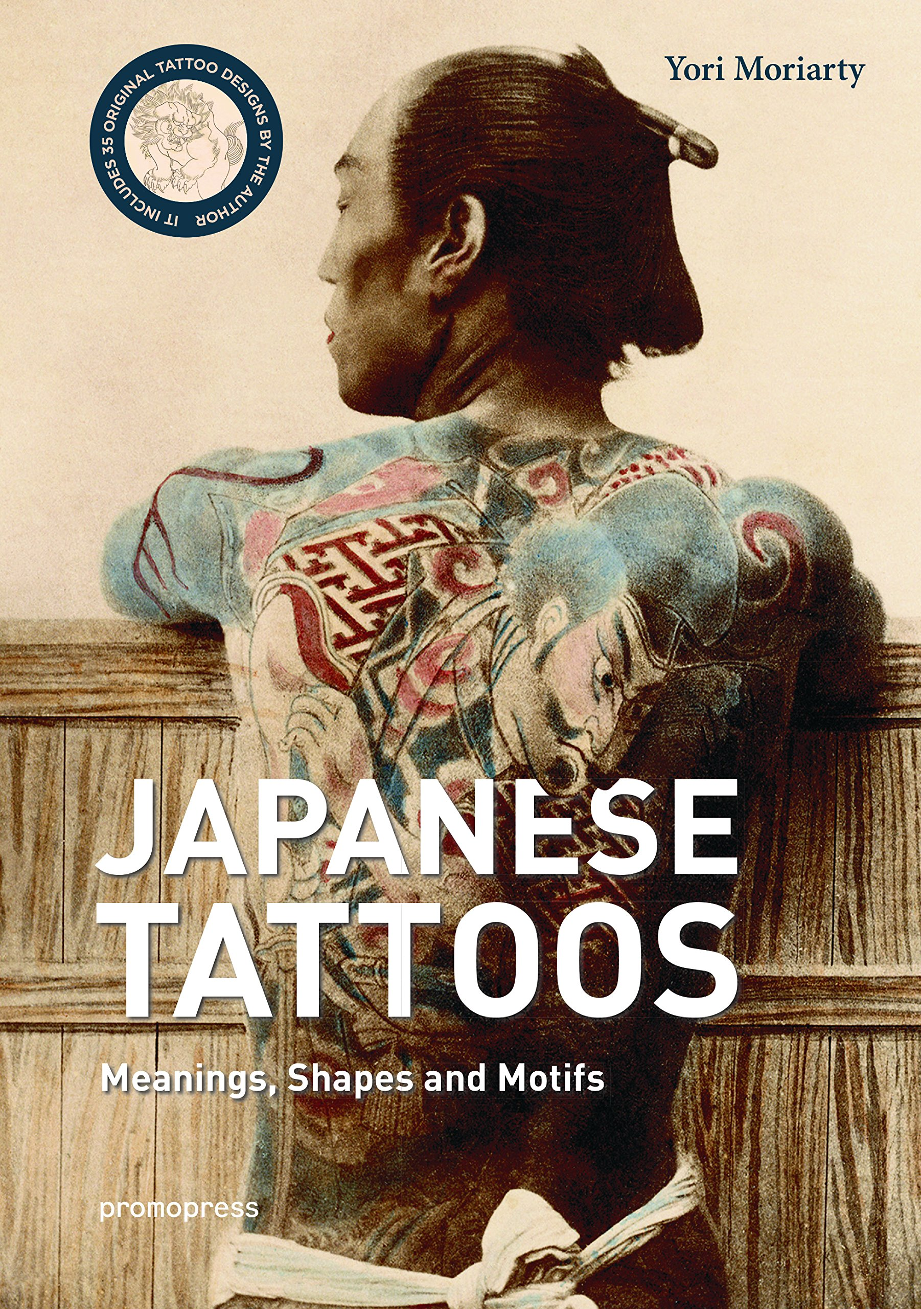 Amazon Com Japanese Tattoos Meanings Shapes And Motifs