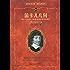 笛卡儿几何 (科学素养文库.科学元典丛书)