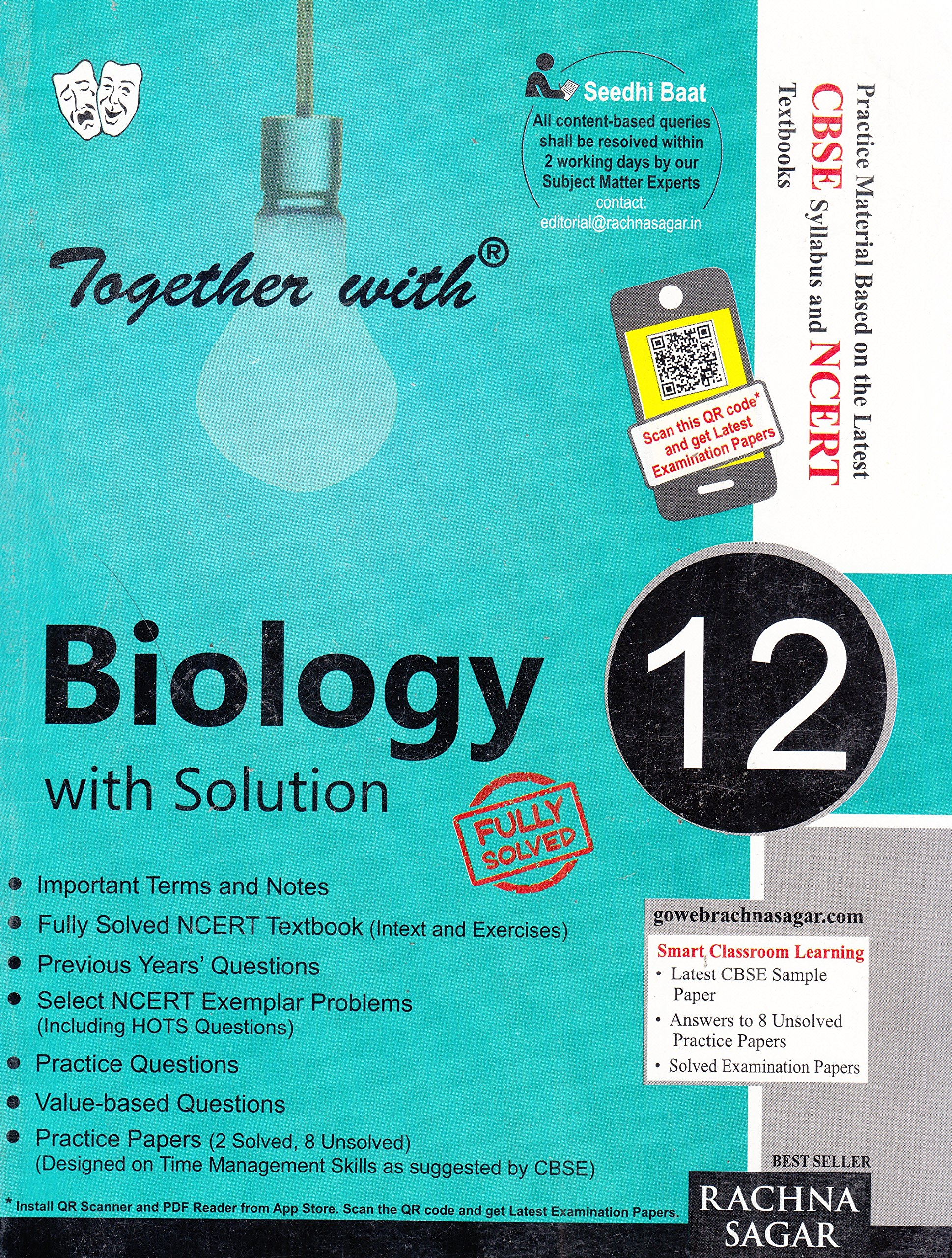 Together with Biology with Solution for Class 12 Old Edition