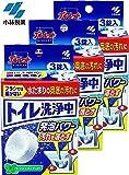 【まとめ買い】トイレ洗浄中 水洗トイレの便器の底(水溜り部分)洗浄剤 フレッシュミントの香り 3錠×3個