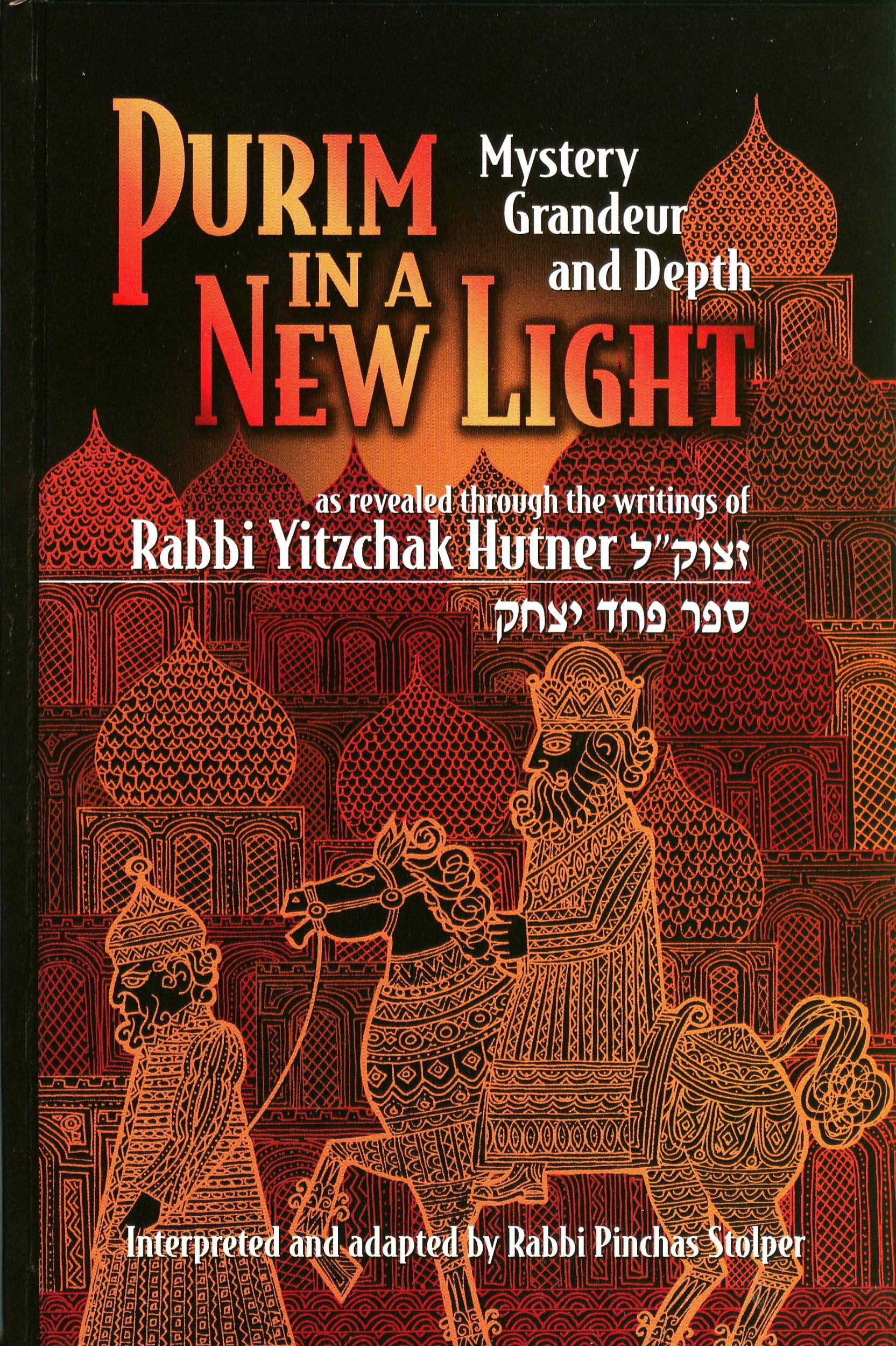 Download Purim In A New Light: Mystery, Grandeur, And Depth As Revealed Through The Writings Of Rabbi Yitzchak Hutner ebook