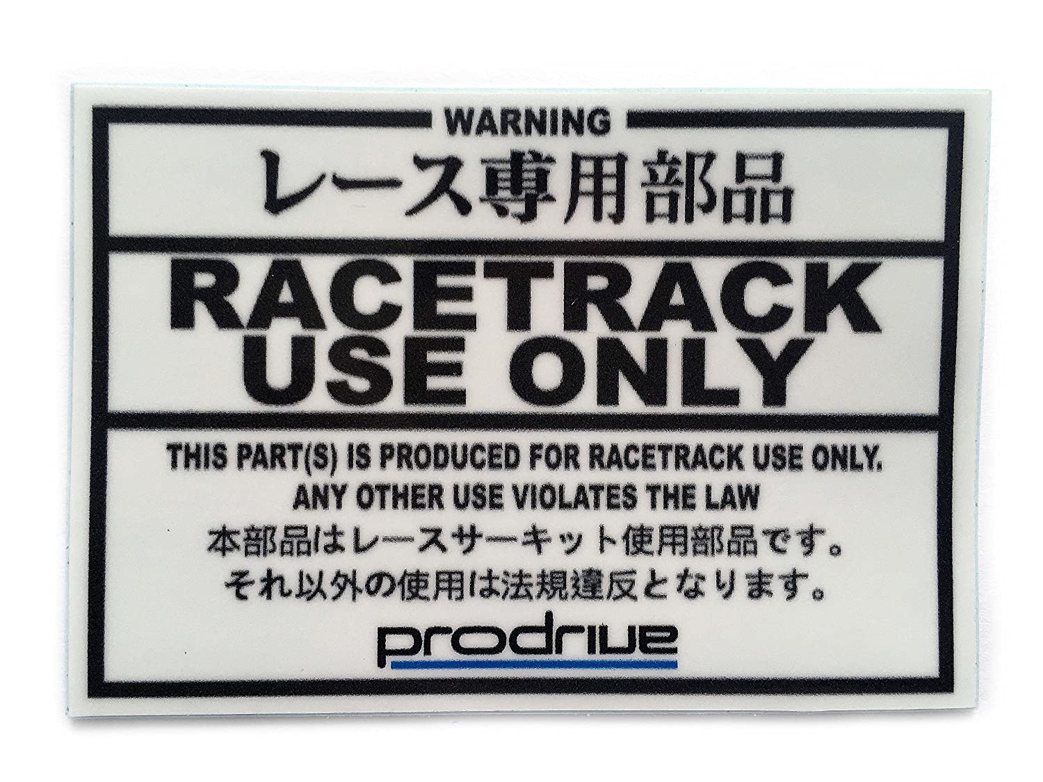 Toyota Subaru Nissan Mitsubishi Mazda Prodrive Lexus Race Track Use Only Suzuki Automotive Car Decal Orafol Vinyl Sticker JDM Japanese Domestic Market for Honda