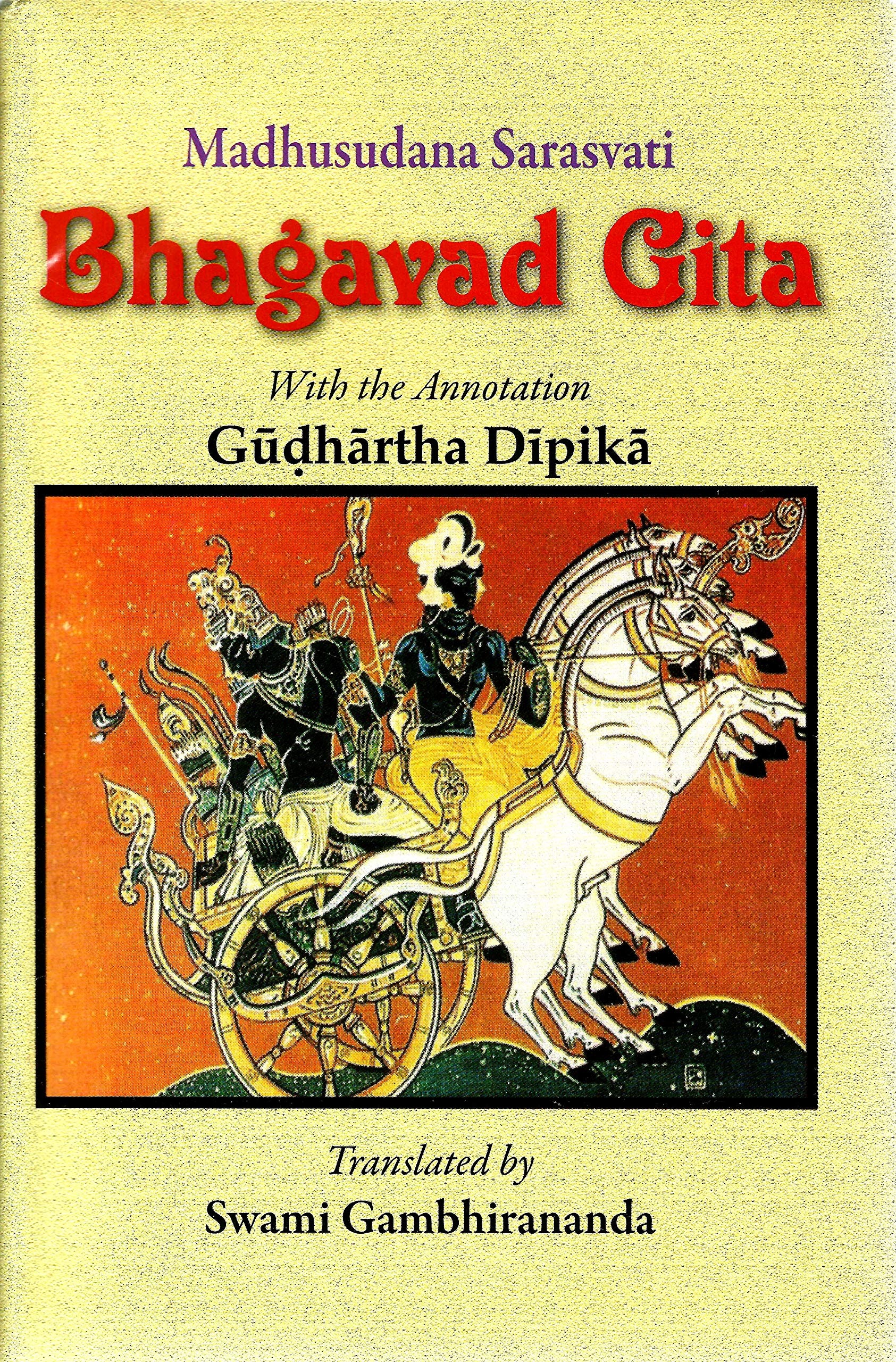 MADHUSUDAN SARASWATI GITA PDF DOWNLOAD