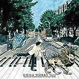 キース・エマーソンに捧ぐ The Sounds Of Thanks「GOMA WORKS Vol.2」