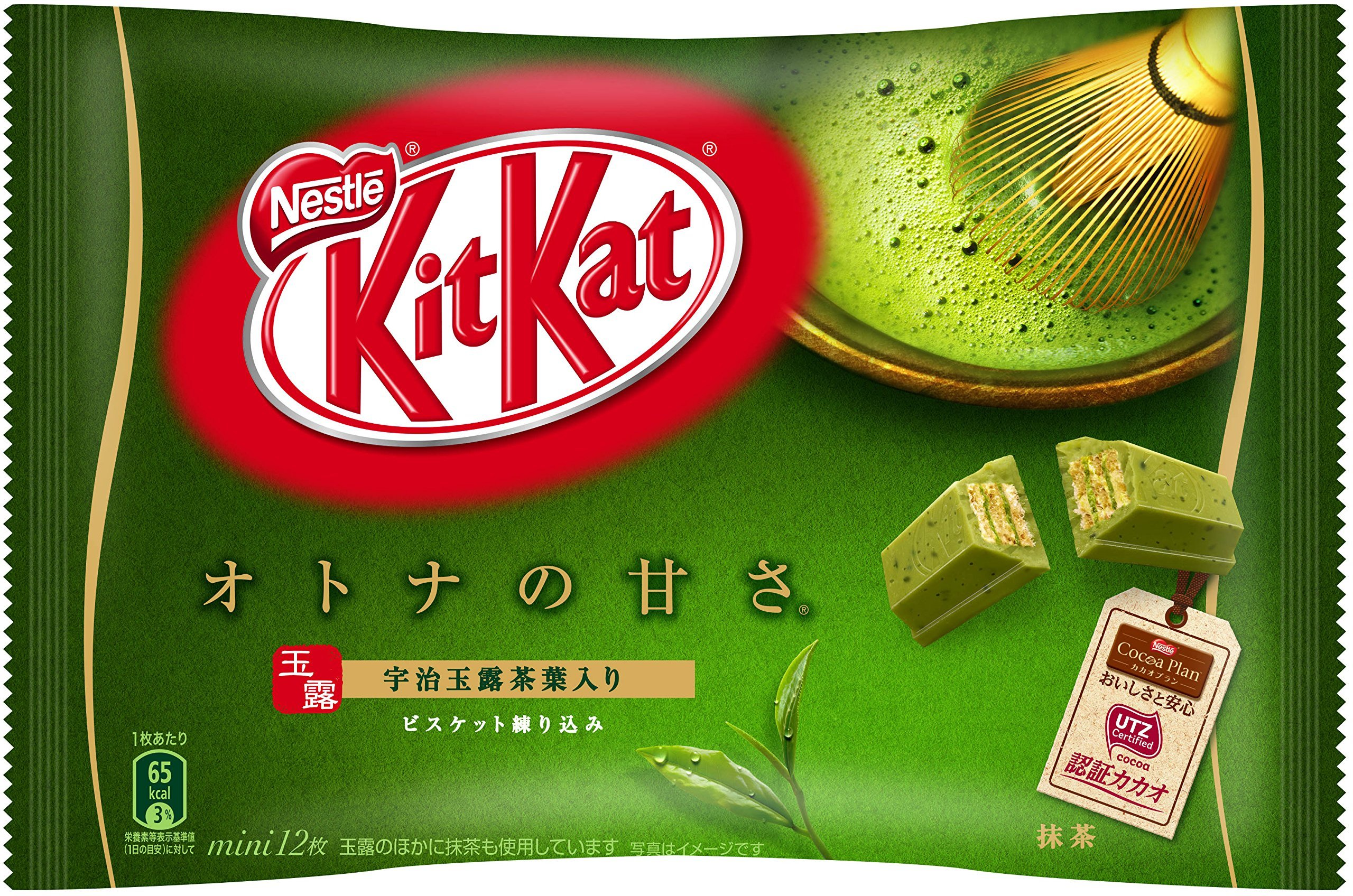 Japanese Kit Kat Matcha Green Tea Flavor | Sweetness for Adults, mini 12 pcs (Japan Import)