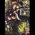 うみねこのなく頃に散 Episode6:Dawn of the golden witch 1巻 (デジタル版Gファンタジーコミックス)
