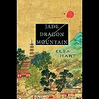 Jade Dragon Mountain: A Mystery (Li Du Novels Book 1) (English Edition)