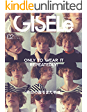 GISELe(ジゼル) 2019年 02 月号 [雑誌]