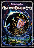 OREGON ECLIPSE 2017 [国内盤] (WBDV-0003) [DVD]