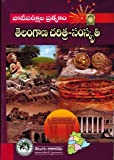 Telangana History-Culture [ TELUGU MEDIUM ]
