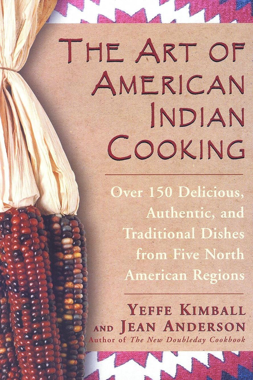 心のこもった定期的に既婚Kokopelli's Cook Book