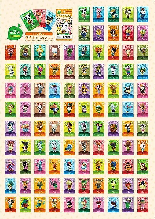 Nintendo 3DS Animal Crossing Amiibo tarjeta 2 nd (5 unidades ...