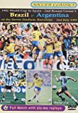 The 1982 World Cup - Brazil V Argentina [DVD]