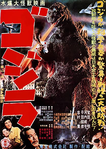 Image result for godzilla 1954 poster
